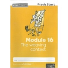 Fresh Start  Modules 16-20